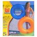 Inflatable Swim Ring - 30 inches