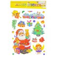 Christmas Themed Wall Decal Stickers - Magic Wall Holiday Stickers